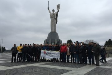PAŞABAHÇE - Kiev Seyahati